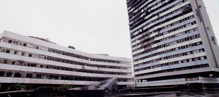 Damaged Government Building In Sarajevo 1996
