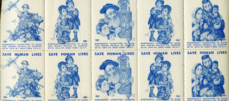 Rsz 1Arthur Szyk 1894 1951 Save Human Lives Poster Stamps 1944 New York